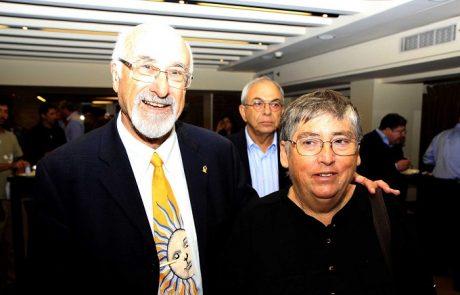 "פרס דוד בן-גוריון הוענק לד""ר איילין סולווי ולפרופ' דיוויד פיימן"