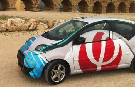 ראש ממשלת יפן יגיע בראש משלחת טכנולוגית שתבחן את רכב פינרג'י