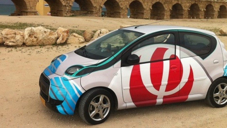 סוללת האלומיניום של פינרג'י הישראלית מציעה פתרון למגבלות הרכב החשמלי