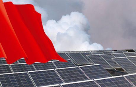 ממשלת סין: האנרגיה הסולארית תשתווה לפחם עד שנת 2015