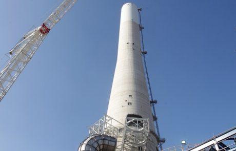 חברת החשמל השביתה יחידת ייצור מזהמת בתחנת הכוח אורות רבין