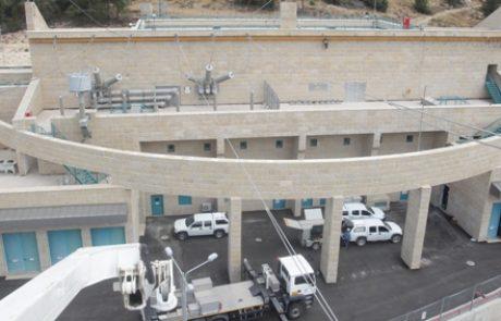 """חברת החשמל הפעילה את תחנת המשנה החדשה """"גבעת שאול"""" בירושלים"""