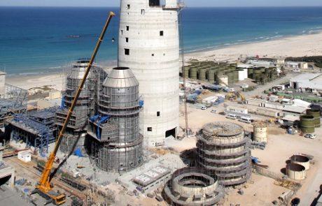 מהפך ירוק: חברת החשמל הפחיתה את הפליטות מיחידת ייצור בתחנת הכוח אורות רבין
