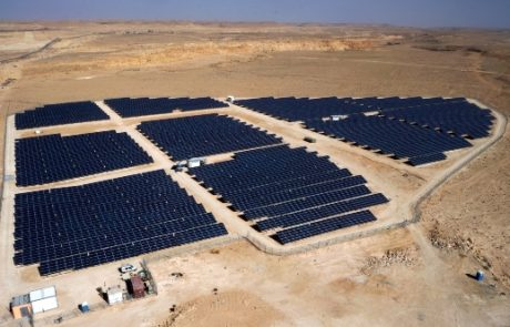 לראשונה: רשות החשמל תפרסם מכרזים סולארים בהיקפים חסרי תקדים