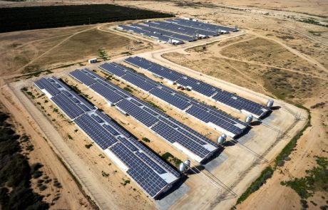 רשות החשמל פרסמה את מכרז המחיר התחרותי הראשון לאנרגיה סולארית