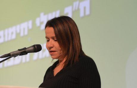 """המחנ""""צ עתרה נגד מתווה הגז: התנהלות לקויה של הממשלה הזניחה סוגיות יסוד"""