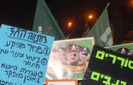 """גינויים נרחבים על מעצרי מובילי מחאת הגז: """"אסור שישראל תיהפך למדינה שמפחיד להפגין בה"""""""