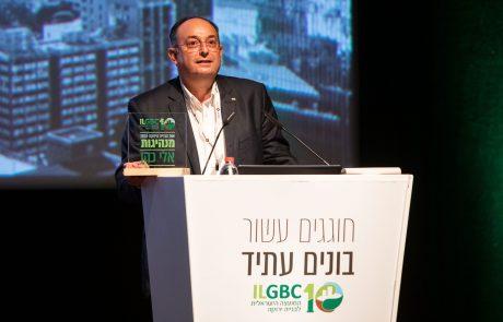 """מנכ""""ל  תרמו קיר  אלי כהן זכה באות הבניה הירוקה ומפעל חיים בכנס העשור לבניה ירוקה"""