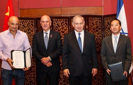 אקו וייב חתמה על הסכם שיתוף פעולה עם קרן ממשל סינית
