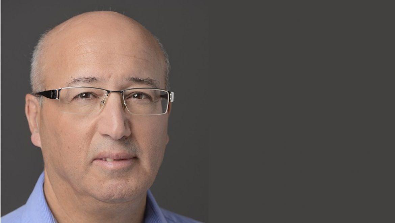 """ד""""ר אלי אברמוב נבחר ליו""""ר איגוד הכימיה, הפרמצבטיקה ואיכות הסביבה בהתאחדות התעשיינים"""
