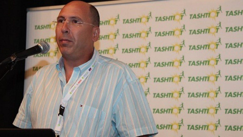 """יום עיון בנושא הסבה לגז טבעי בתעשייה: הרצאתו של אייל ברזילי – מנכ""""ל חברת DTO Gasenergy"""