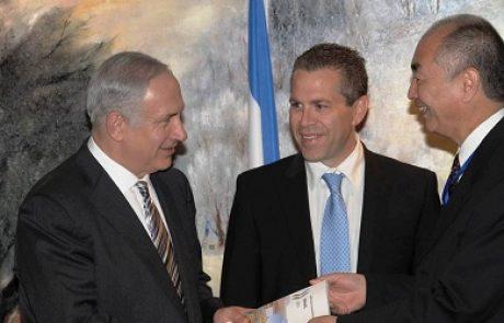 """ארגון ה- OECD הגיש לממשלה את דו""""ח הביצועים הסביבתיים של ישראל"""
