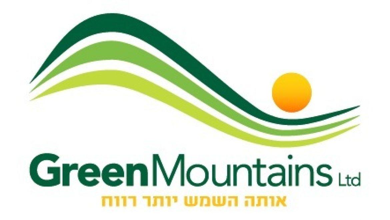 הרים ירוקים – Green Mountains