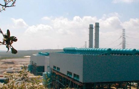 שילוב טורבינות גז טבעי במערך משק החשמל בישראל