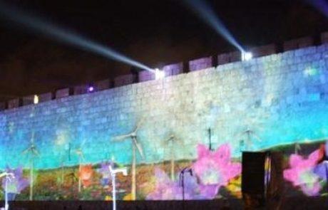 מאות אלפי ישראלים השתתפו באירועי יום כדור הארץ