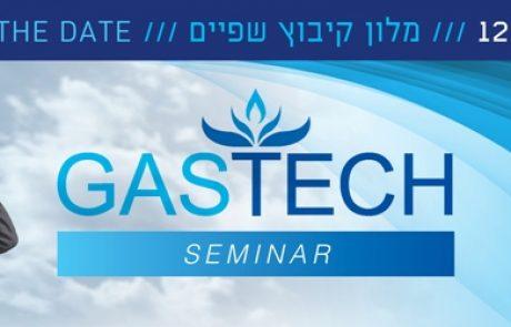 השבוע!  יתקיים סמינר Gastech להכרת משק הגז הטבעי