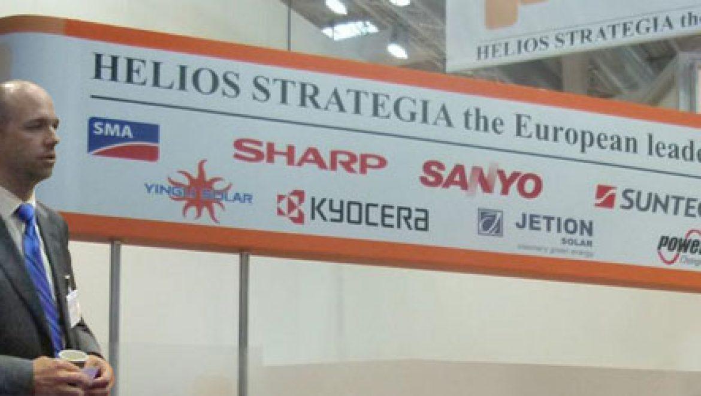 """נציגי Helios Strategia: """"הכניסה של חברות בינלאומיות לשוק הישראלי עשויה להמריץ את הרגולציה"""""""