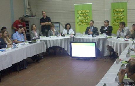 """שולחן עגול בראשות שרי התמ""""ת והסביבה בנושא צמיחה ירוקה נפתח היום בתל אביב"""