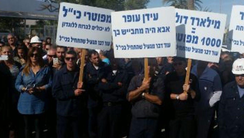 מצטרפים לתרכובות הברום: גם מפעלי ים המלח מפטרים והעובדים יוצאים לשביתה