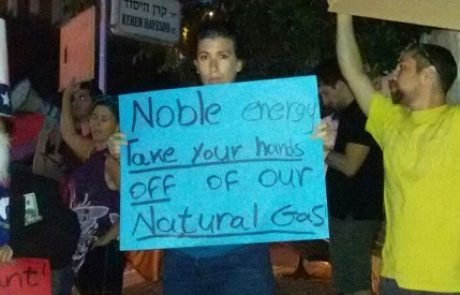 """הפגנה מול בית שגריר ארה""""ב במחאה על התערבות האמריקאים במתווה הגז"""