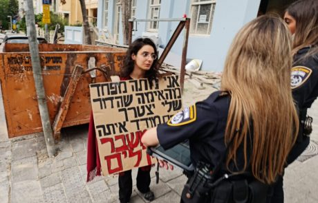 גרטה טוננברג הישראלית