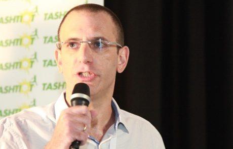 הגז הטבעי בישראל – מה הציבור מפספס?