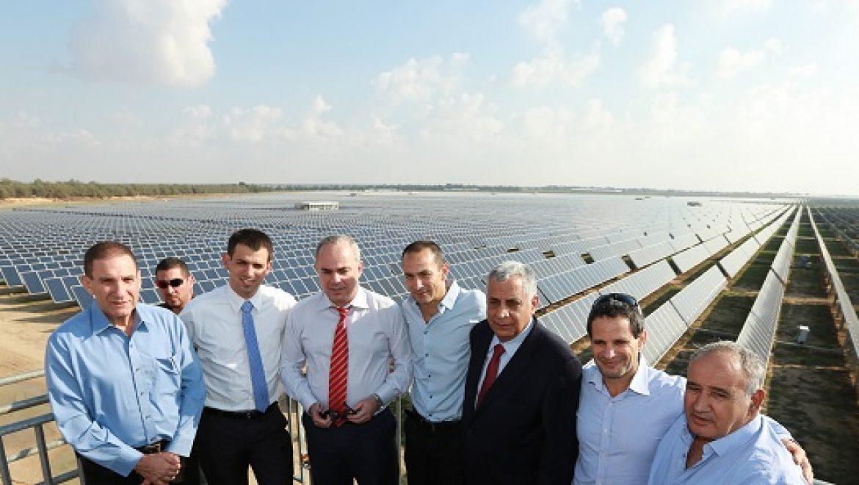 הפרויקט הסולארי הגדול ביותר שהוקם בישראל נחנך היום רשמית