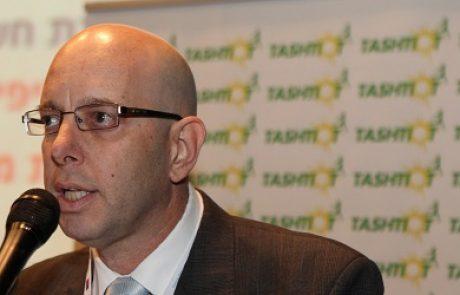 """כנס התייעלות מוסדית: הרצאתו של דן בר משיח, מנכ""""ל אסקו ישראל"""