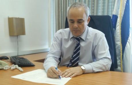 """שטייניץ יביא לאישור הממשלה את מינויו של ד""""ר אסף אילת ליו""""ר רשות החשמל"""