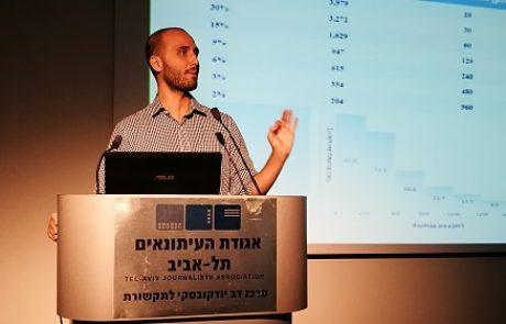 חוני קבלו בכנס סולארי נטו: 2 ג'יגה-וואט נוספים של אנרגיה סולארית בישראל בשלוש השנים הקרובות