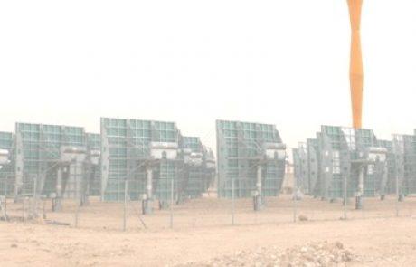 שר התשתיות המליץ על תחנת הכח התרמו סולארית בקיבוץ משאבי-שדה כפרויקט תשתית לאומית