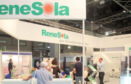 רנהסולה מציגה שיפור משמעותי בתוצאות הפיננסיות ברבעון השני