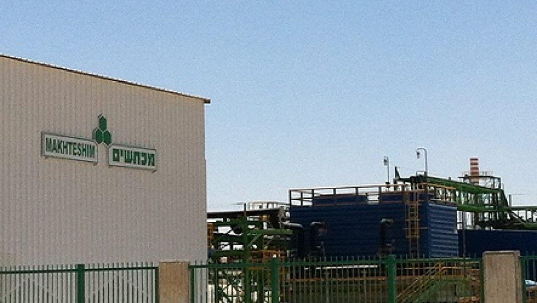 """מכתשים במו""""מ לשיתוף פעולה עם ענקית כימיקלים סינית"""