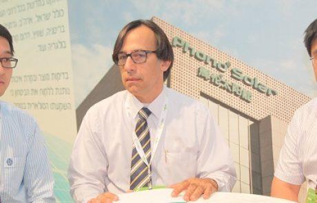 תערוכת קלינטק 2012: פונו סולאר מרחיבה את פעילותה בישראל – צפו בוידאו