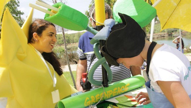יום כדור הארץ נערך היום בישראל בפארק הקישון בחיפה