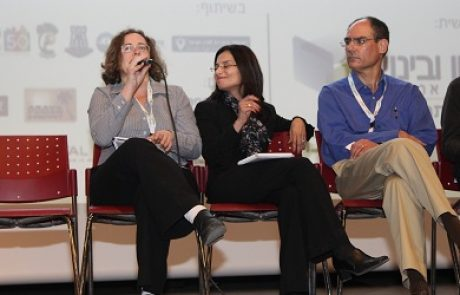 פורום אילת אילות למדיניות אנרגיה מתחדשת: איך לקדם את מהפכת הסמארט גריד