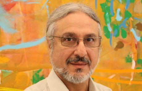 יתרונות השימוש במשאבות חום גיאותרמיות בישראל
