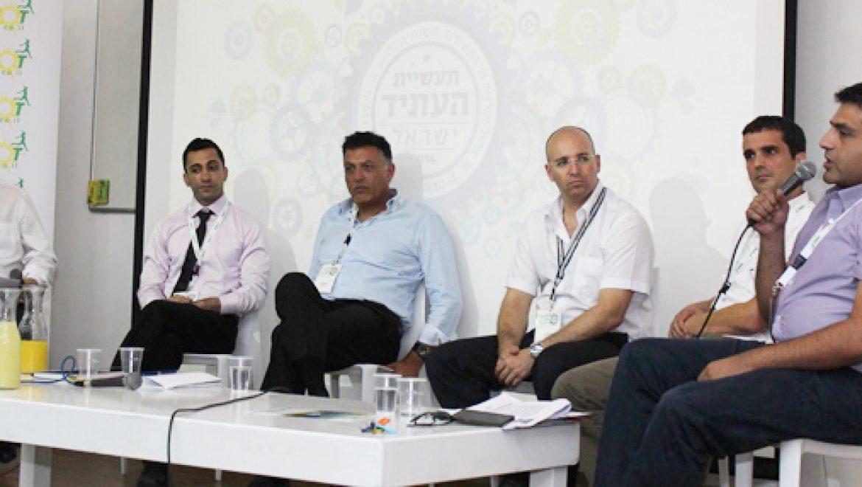 האם מחירי הגז המשתנים ימנעו את כניסת הקוגנרציה לישראל