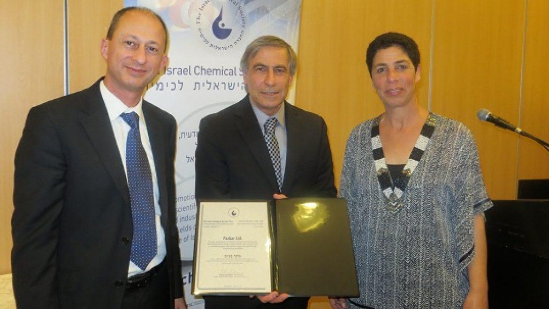 חברת פזקר זכתה בפרס התעשייה הכימית הירוקה