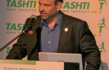 """איתן פרנס מנכ""""ל איגוד חברות אנרגיה ירוקה לישראל. דברי פתיחה ותכנית אב רב שנתית"""
