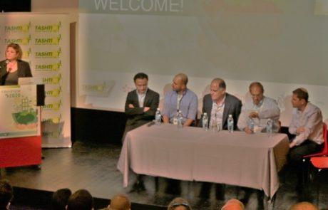 מושב אנרגיה סולארית בכנס המתחדשות השביעי של תשתיות: האם חברת החשמל תורשה לייצר אנרגיה סולארית?