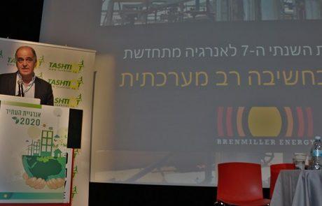 ברנמילר אנרג'י ואיזולוקס יגשו יחד למכרז הקמת תחנת כוח סולארית בדרום-אפריקה