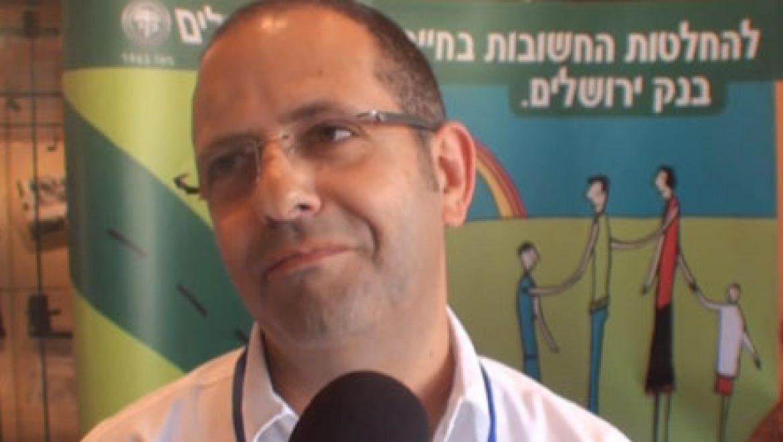"""סמנכ""""ל בנק ירושלים: """"אישרנו עד היום עסקאות בהיקף מאות מיליוני שקלים בתחום הסולארי"""""""