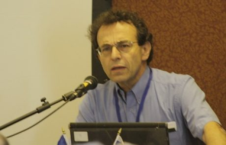 נפתח כנס ישראל-צרפת לאנרגיה מתחדשת ותחליפי דלק