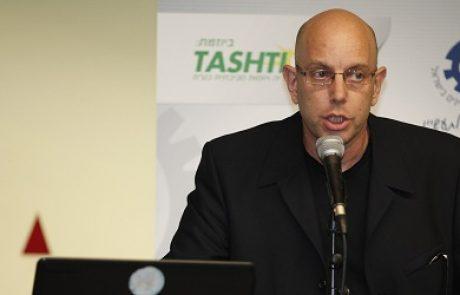 """ועידת תעשיית העתיד: הרצאת דן בר משיח, מנכ""""ל אסקו ישראל """"מודל חלופי להתמודדות עם משבר האנרגיה והמיתון"""""""