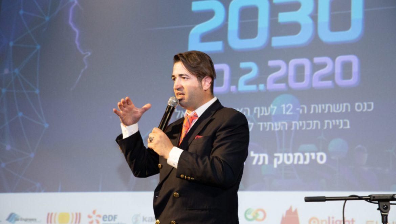 כנס תשתיות ה-13  ב-1ביולי2021,  הכנס הוותיק בישראל לתחום האנרגיה המתחדשת