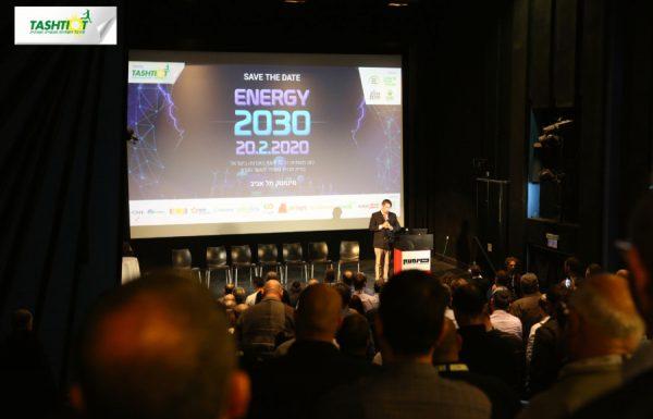 כנס תשתיות ה13 לאנרגיה מתחדשת – ENERGY 2050 – 1/7/2020- חזון האנרגיה ל30 השנים הבאות