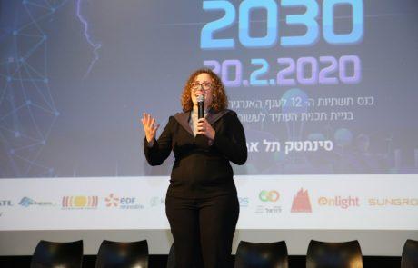 יעל כהן פאראן בכנס תשתיות ה-12 לאנרגיה מתחדשת: יש לנו עשור לשנות את מגמת התחממות כדור הארץ