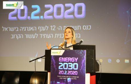 """ח""""כ (כחול לבן) מיקי חיימוביץ' בכנס פורטל תשתיות ה-12 לאנרגיה מתחדשת:"""