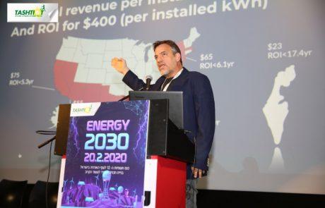 ירון בן נון בכנס פורטל תשתיות ה-12 לאנרגיה מתחדשת: יזמים! חשבו טוב את תעריף האגירה